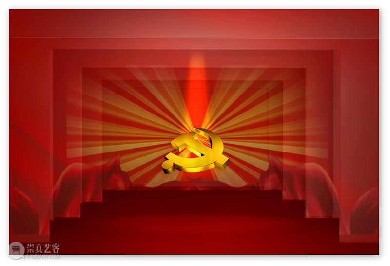动态丨重庆市舞台美术学会倾心助力重庆市庆祝中国共产党成立100周年文艺演出  为党的100周年华诞献礼  中国舞台美术学会 文艺 华诞 动态 重庆市舞台美术学会倾心助力重庆市庆祝中国共产党 上方 中国舞台美术学会 右上 星标 重庆市 中国共产党 崇真艺客