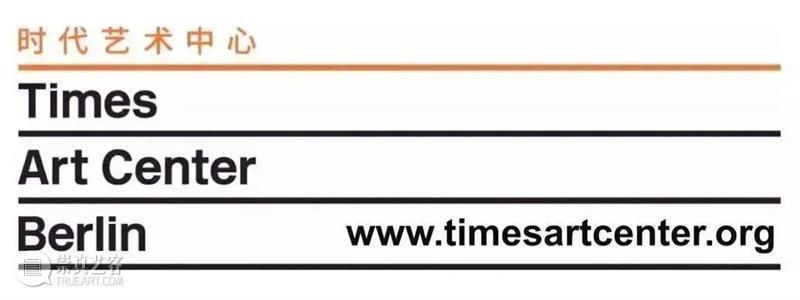 tm展览   无用之用:三角洲行动#4 之 建筑在行动  广东时代美术馆 三角洲 行动 建筑 主策展人 侯瀚如 策展人 梁健华 周政 建筑师 迪埃·弗斯蒂诺 崇真艺客
