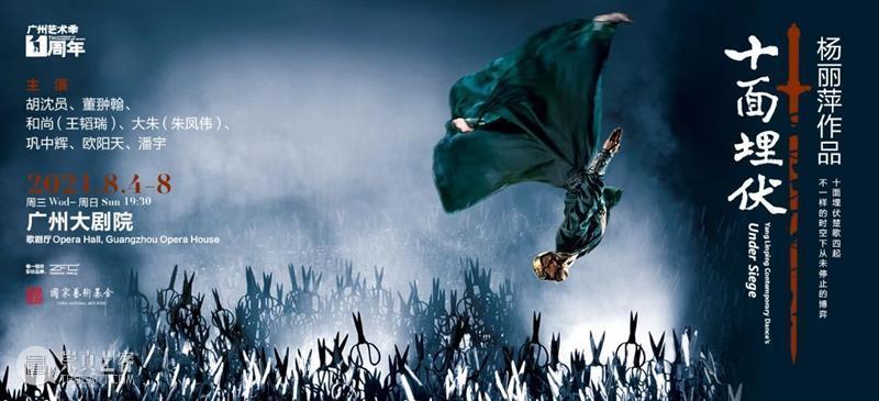 不吹不黑,聊聊本尼迪克特的异想世界 本尼迪克特 异想世界 无冕之王 角色 话剧 作品 Live版 哈姆雷特 广州大剧院 剧场 崇真艺客