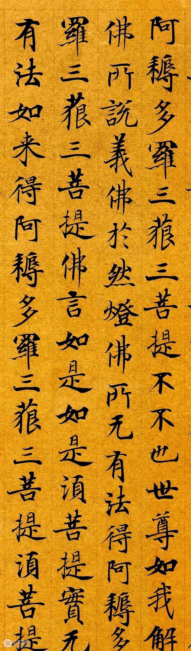 武则天为母亲写的小楷,美不胜收 小楷 武则天 母亲 上方 青铜器 账号 木雕 文化 知识 木材 崇真艺客