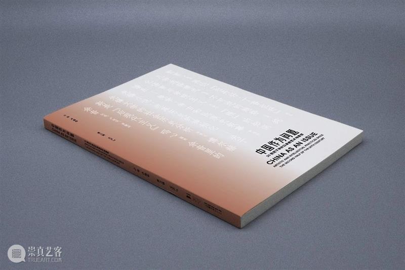 中间美术馆与Archive Books将在abC书展上带来哪些研究成果? 崇真艺客