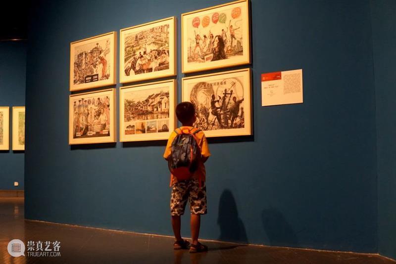 「众·观」第7期:一段长达一个世纪的视觉对话 视觉 生活 眼睛 栏目 观众 方式 时间 主题 星驰 中国共产党 崇真艺客