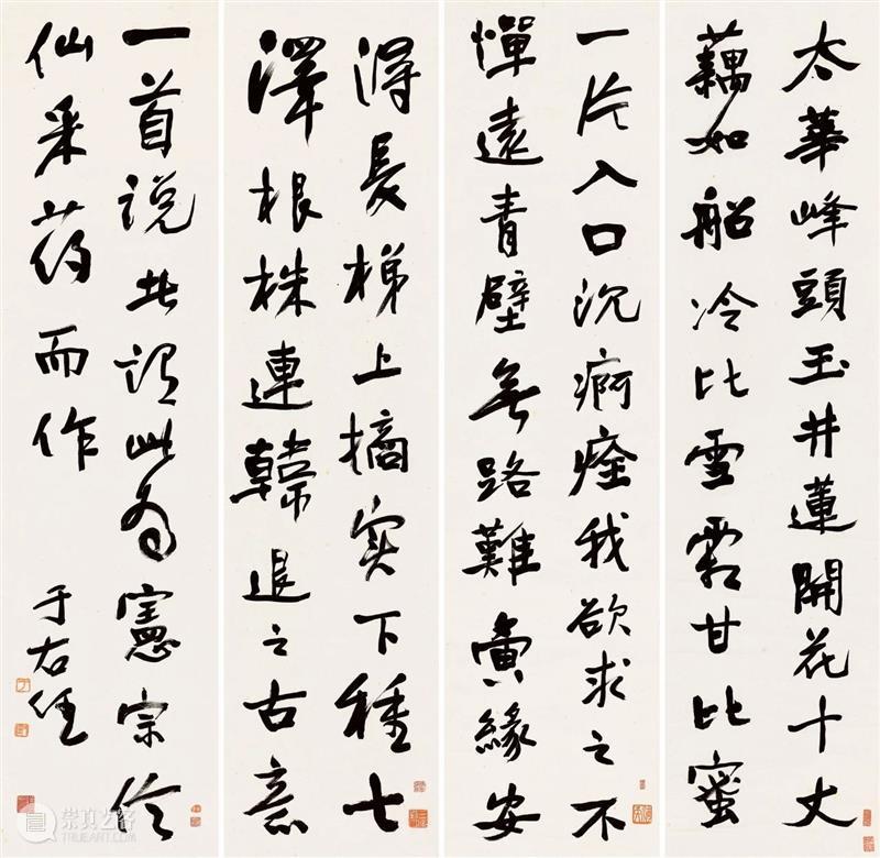 总成交2.68亿,中贸圣佳2021上海首拍圆满收官! 上海 拍卖会 成交额 人民币 专场 拍品 成交率 手套 文物 艺术品 崇真艺客