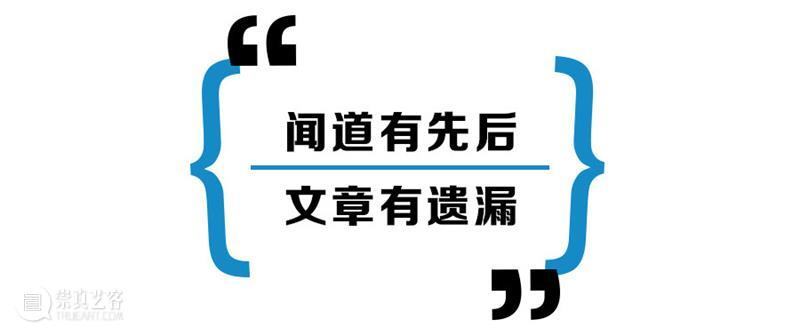 入围戛纳中国短片《雪云》曝预告;罗伯特·唐尼一世去世 戛纳 短片 雪云 中国 罗伯特·唐尼 一世 影视 好剧 小豆 资讯 崇真艺客