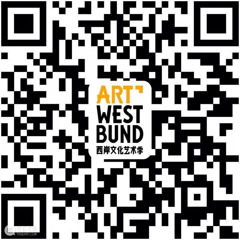 CAC x 西岸美术馆 | AI、泛技术与艺术:工作坊系列 艺术 CAC 西岸美术馆 系列 技术 工作坊 世界 人工智能 大会 媒体 崇真艺客