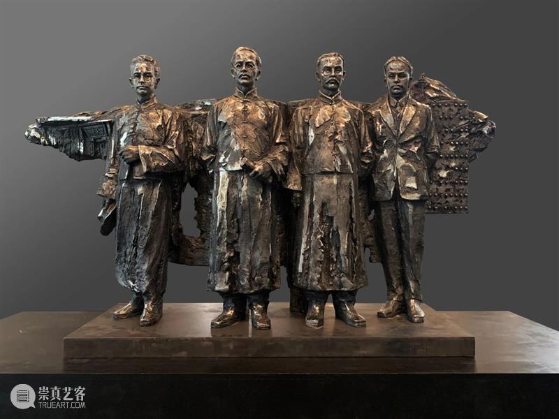 毕业季   2021广州美术学院雕塑与公共艺术学院研究生毕业作品展 广州美术学院 研究生 作品展 雕塑 艺术 毕业季 学院 上方 中国舞台美术学会 右上 崇真艺客