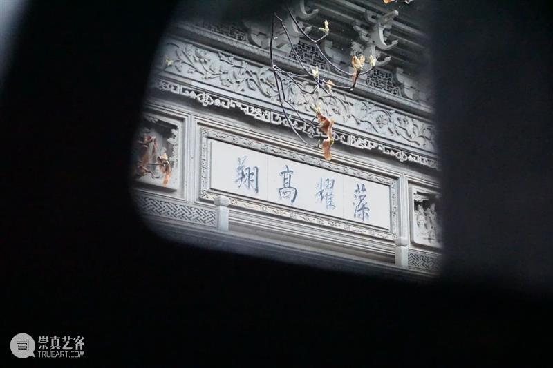 新课上线丨小园极致之网师园(7.17上午) 网师园 小园 极致 新课 园林 大师 陈从周 先生 苏州园林 小园极 崇真艺客