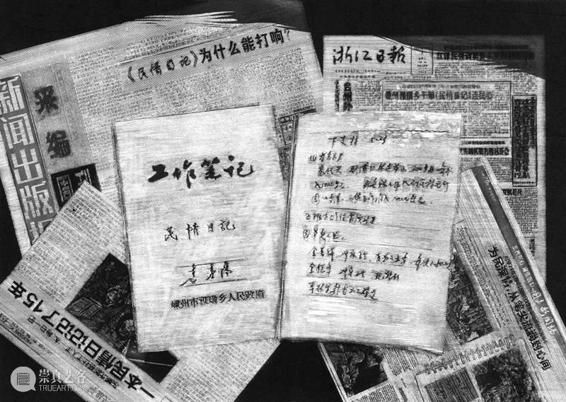 """波澜壮阔(三) """"星驰潮涌——庆祝中国共产党成立100周年主题艺术特展"""" 中国共产党 星驰 潮涌 艺术 特展 主题 前言 红船精神 代代 中国 崇真艺客"""