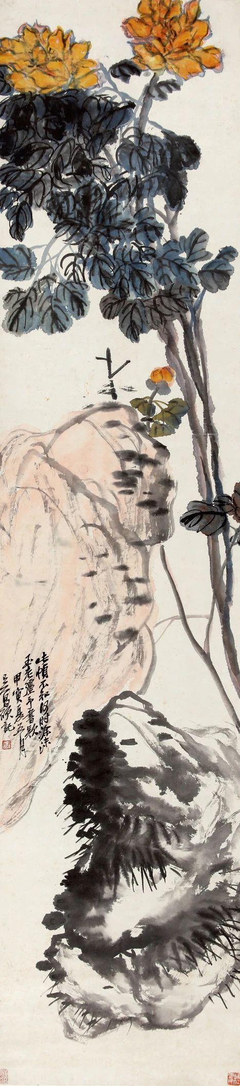 圣佳艺文志   花开富贵,四时花卉记 — 牡丹 牡丹 花卉 花开富贵 圣佳 艺文志 宋人 牡丹图 纨扇页 绢本 故宫博物院 崇真艺客