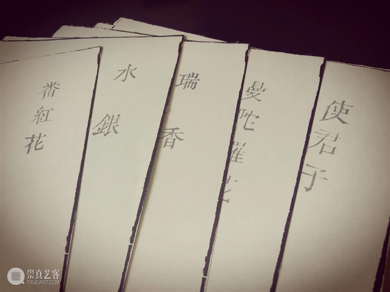 大美中国笺谱,可赏玩、书写、珍藏,感受自然之灵动 中国 笺谱 大美 山水 抚琴 诗词 文人 文房 艺术 主角 崇真艺客