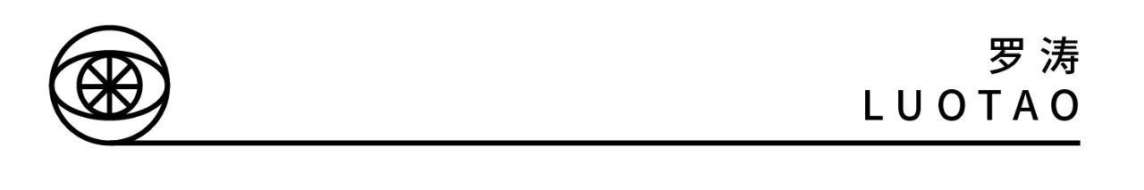 问象展讯 体 · 格:罗涛个展 罗涛 个展 展讯  体 展期 2615:00 地点 Location 艺术 空间 崇真艺客