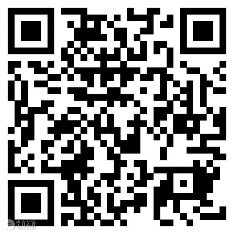 【诗歌来到美术馆No.75】凌越∣诗人最本质的道德就是写出好东西  上海民生美术馆 诗歌 美术馆 凌越 诗人 本质 道德 好东西 交流会 凌越策划 王寅 崇真艺客