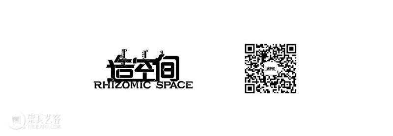 """西部剧场   """"必要的转场""""—— 与内蒙古有关的七位艺术家 视频资讯 GAOTAI 崇真艺客"""