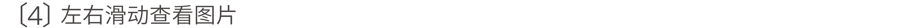 生命惊奇:泰康保险集团25周年艺术收藏展 生命 泰康保险集团 艺术 收藏展 Life Group 活动 陈东升 应惟伟 总监 崇真艺客