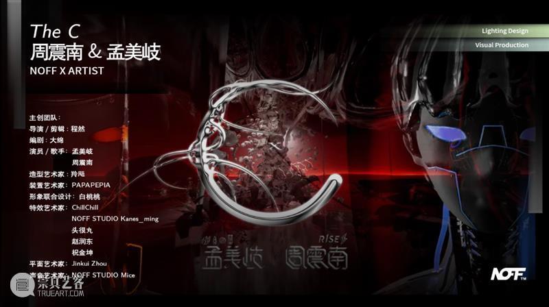 招聘|杭州|NoffStudio:跨媒体视觉设计师/AE 2D/3D动画设计师/行政管理/项目助理 杭州 视觉 设计师 项目 3D动画设计师 行政管理 助理 NoffStudio 新媒体艺术工作室 未来 崇真艺客