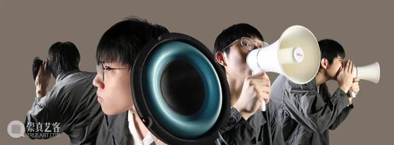 毕业季丨2021广州美术学院跨媒体艺术学院毕业作品展 广州美术学院跨媒体艺术学院 毕业季 作品展 上方 中国舞台美术学会 右上 星标 本文 新媒体 艺术 崇真艺客