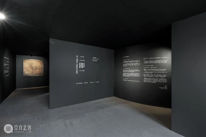 """亚洲报道   """"二即一:王绍强个展""""入围雅昌月度(2021年7月)画廊影响力、策展人影响力榜单 崇真艺客"""