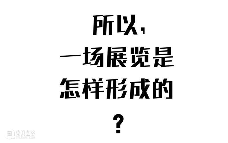 "HOW 新展 开幕倒计时!""脱域:从数字原生到元宇宙"" 崇真艺客"