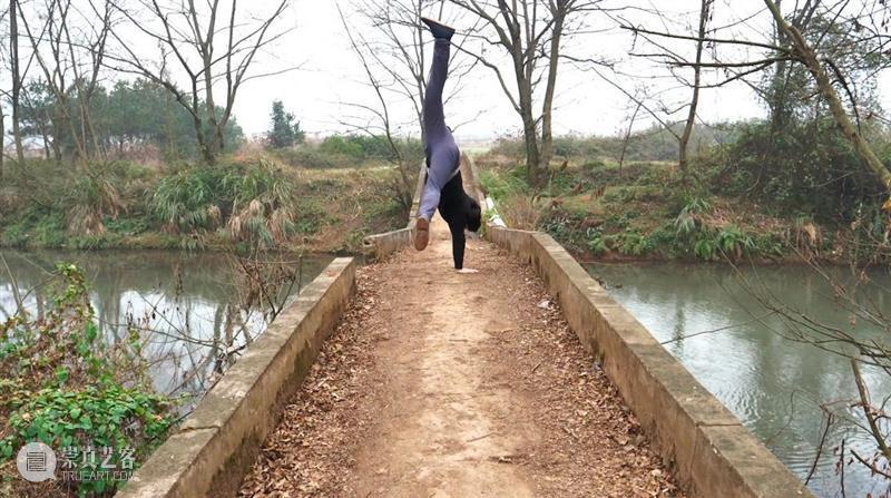李佳 关于厉槟源:行动与身体的寓言 厉槟源 行动 身体 寓言 李佳 大瀑布 行为 图片 Binyuan Great 崇真艺客