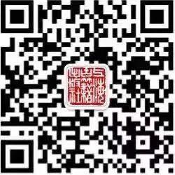 上海出版·每月书单 上海古籍出版社2021年7月书单 上海古籍出版社 上海 书单 领导 党委 副书记 奚彤云 经典 风雅壹 诗经译注 崇真艺客