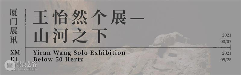 【公告】北京三影堂本周五起临时闭馆  三影堂摄影艺术中心 北京 三影堂 公告 观众 朋友 空间 需要 三影堂摄影艺术中心 时间 微信公众号 崇真艺客