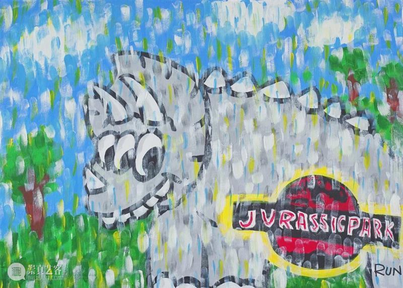 新潮动力 涂鸦艺术:从街头到美术馆 艺术 街头 动力 美术馆 新潮动力 木星 中心 国际 画廊 木星美术馆 崇真艺客
