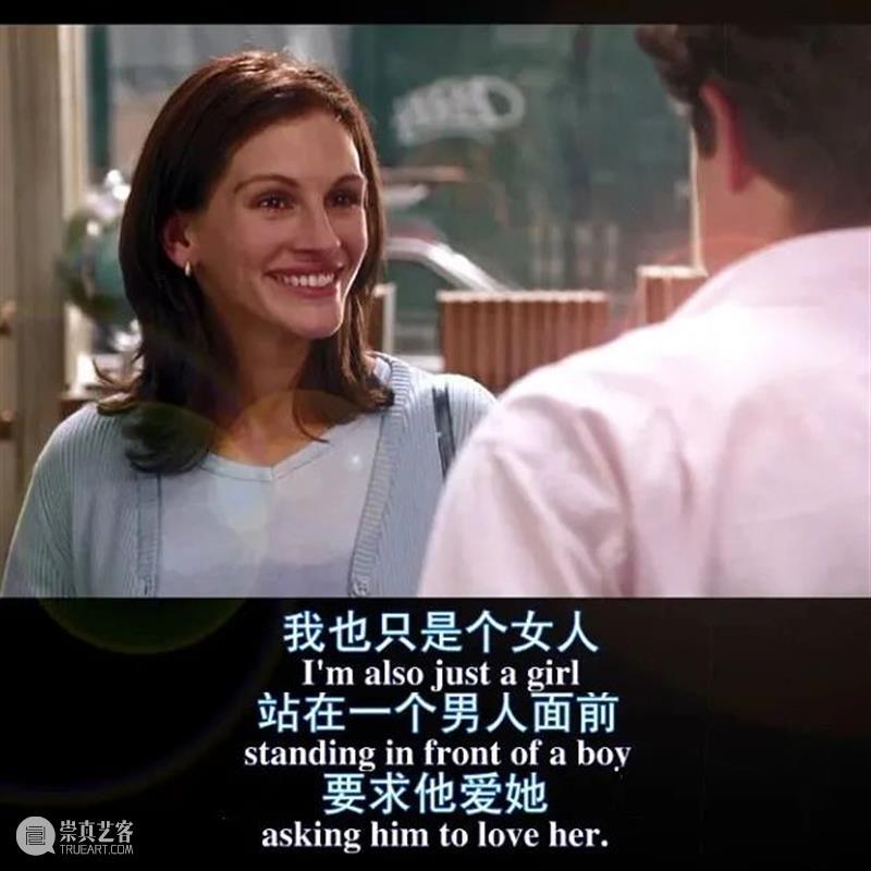 """啊!看电影我""""被拯救""""的那一瞬间  LIKE 一瞬间 世界 爱情 形态 电影 之外 当哈利遇上莎莉 余生 阿黛尔的生活 温柔永远 崇真艺客"""