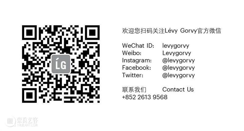 新展预告 | 厉蔚阁香港即将展出现代主义先驱大师杰作 新展 厉蔚阁 香港 先驱 大师 现代主义 杰作 厉蔚阁欣然宣布 Pioneers 欧洲 崇真艺客