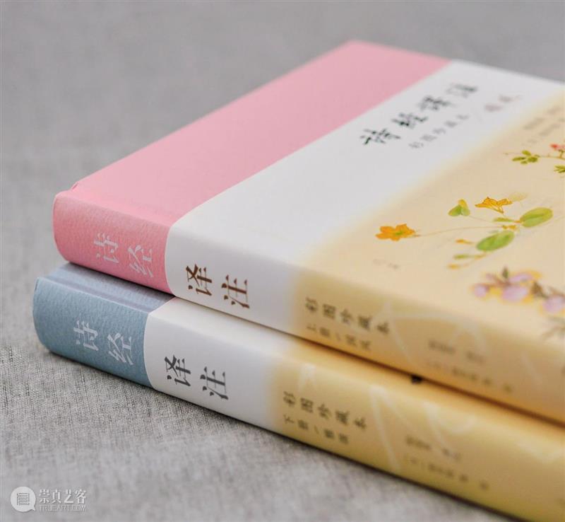 惊艳千年的《诗经》到底美在哪?一套书让你读懂! 诗经 中国 文字 时候 美感 河畔 男孩 思慕 女孩 关关 崇真艺客