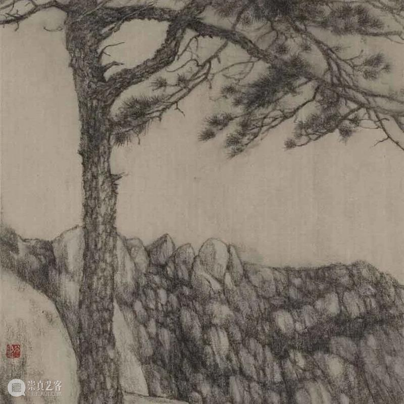 党震   认真画好一棵树吧 一棵树 眼里 辞藻 句式 面相 想法 几何形 黑白灰 边缘线 虚实 崇真艺客