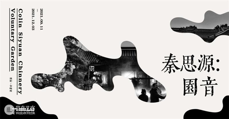 HOW 脱域 刘嘉颖:区块链底层技术的艺术转化 刘嘉颖 艺术 HOW 区块链 底层 技术 数字 元宇宙 展期 艺术家 崇真艺客