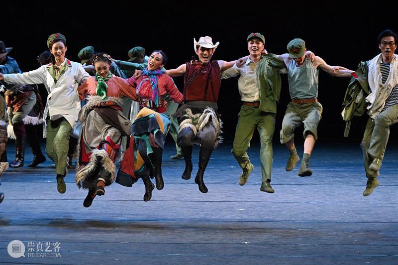 舞剧《天路》归来 | 十轮淬炼,十分精彩 舞剧 天路 青藏高原 雪域 人民 天地之间 人类 苦旅 铁路 奇迹 崇真艺客