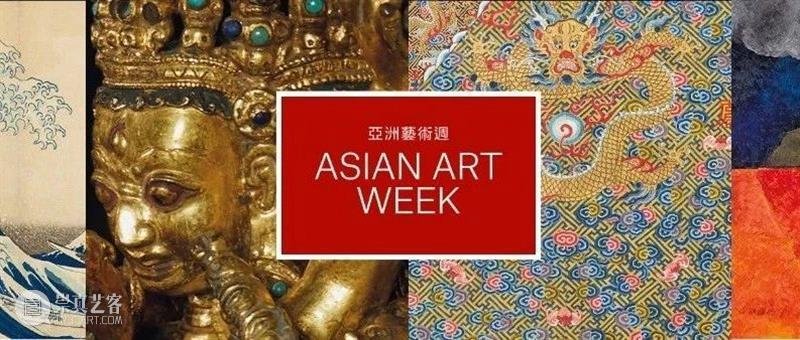 印度俱乐部创始人珍藏将亮相纽约亚洲艺术周 纽约 亚洲 艺术 印度俱乐部 创始人 本季 时期 珍品 其中 创办人 崇真艺客