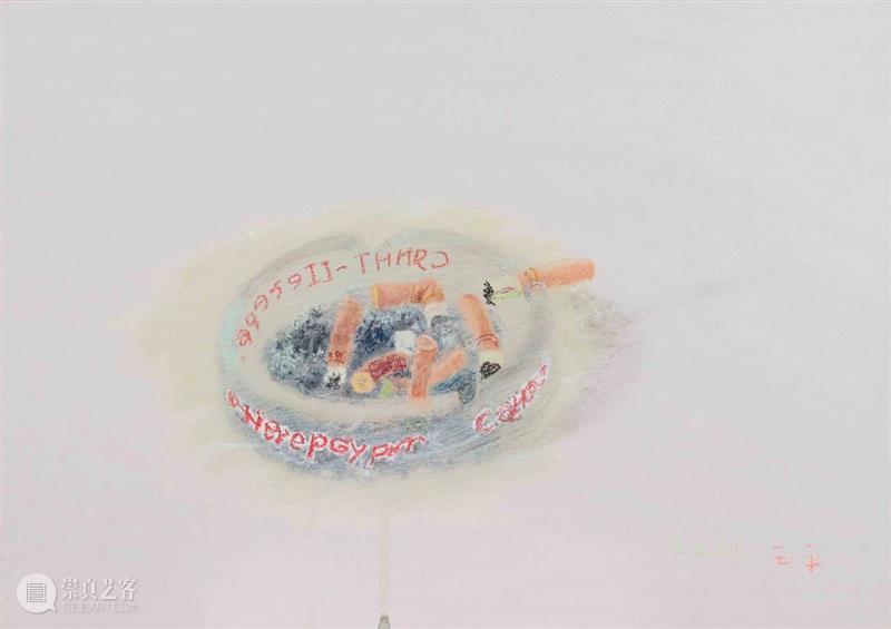 站台中国 盐烤银杏 - 王玉平个展将于9月4日开幕 银杏 王玉平 站台 中国 个展 Salt Ginkgo Yuping 展期 学术 崇真艺客