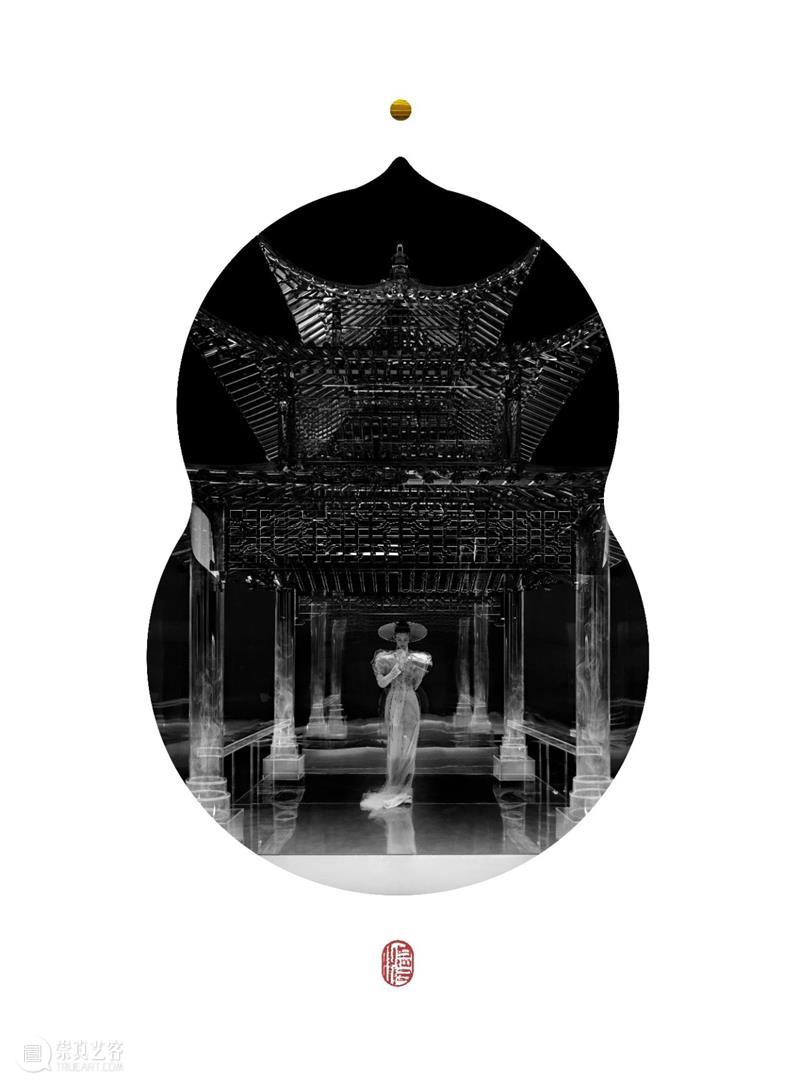 """「松」展览   东方禅意与西方哲思""""之间""""的碰撞 之间 东方 禅意 西方 哲思 艺术家 陈漫 宋易格 双人展 倒计时 崇真艺客"""