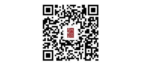 邀请函 | 黑白之光:柯济鹏新作展 黑白 柯济鹏 新作展 邀请函 先生 女士 期间 北京 画廊 古伟碧 崇真艺客