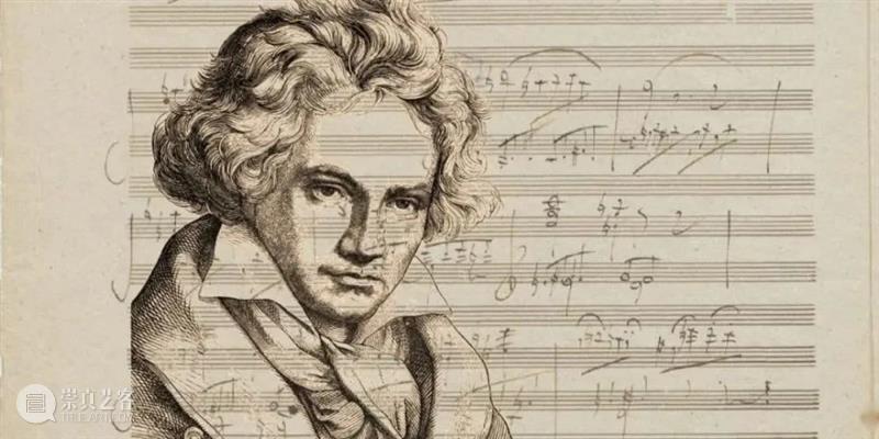 """贝多芬的""""欢乐颂""""还有一部不可错过的""""前传"""",你听过么? 贝多芬 欢乐颂 前传 Beethoven 路德维希·范·贝多芬 人们 词语 英雄 命运 作品 崇真艺客"""