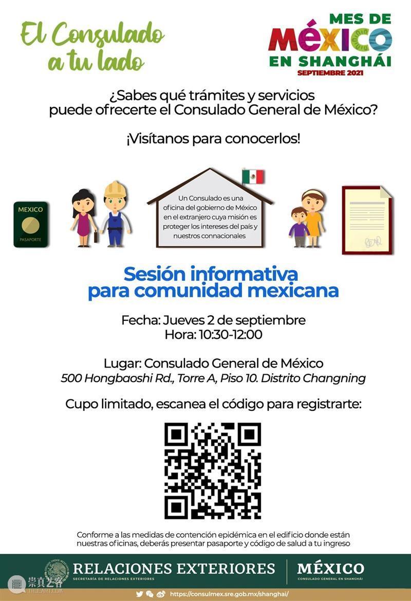 Repost | El Consulado a tu lado: Plática de Servicios Consulares Repost lado Consulares Autor México Shanghái podrás para espa Salud 崇真艺客