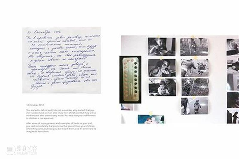 【图书沙龙】记忆、爱与照片|厦门 记忆 照片 沙龙 图书 厦门 爱好者 家庭生活 相机 原因 瞬间 崇真艺客