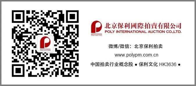"Poly-Online丨这个秋天的礼物""翡""你莫属 Poly Online 礼物 专场 珠宝 尚品 玉雕 国内外 版画 潮玩 崇真艺客"