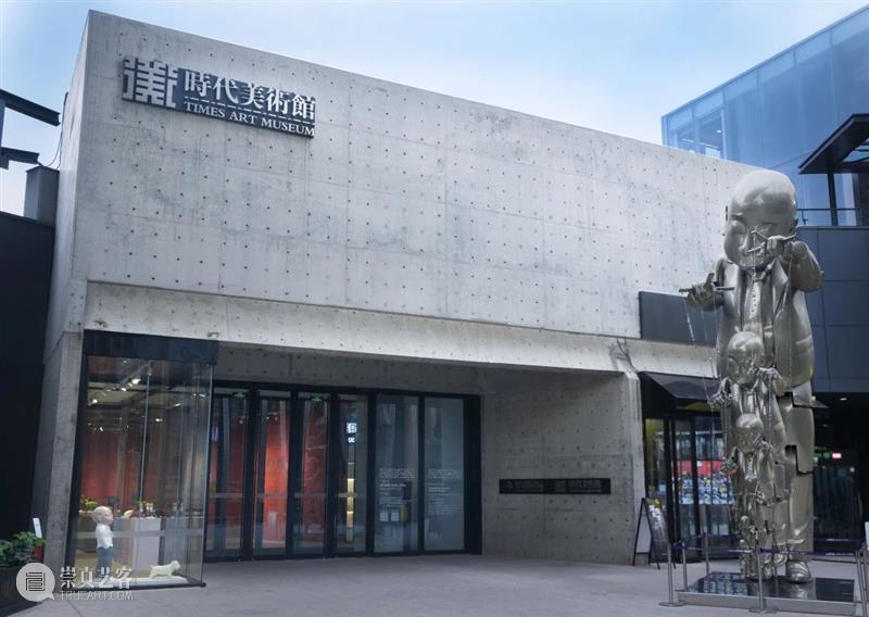 时代·招聘  期待有你 时代 JOINUS 北京时代美术馆 近距离 艺术家 策展人 大咖 观众 伙伴 团队 崇真艺客