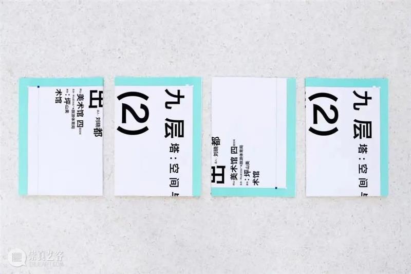 PAM访谈|广煜:平面的感知 平面 广煜 PAM 九层塔 形式 狂想 刘韡 个展 设计师 北京 崇真艺客