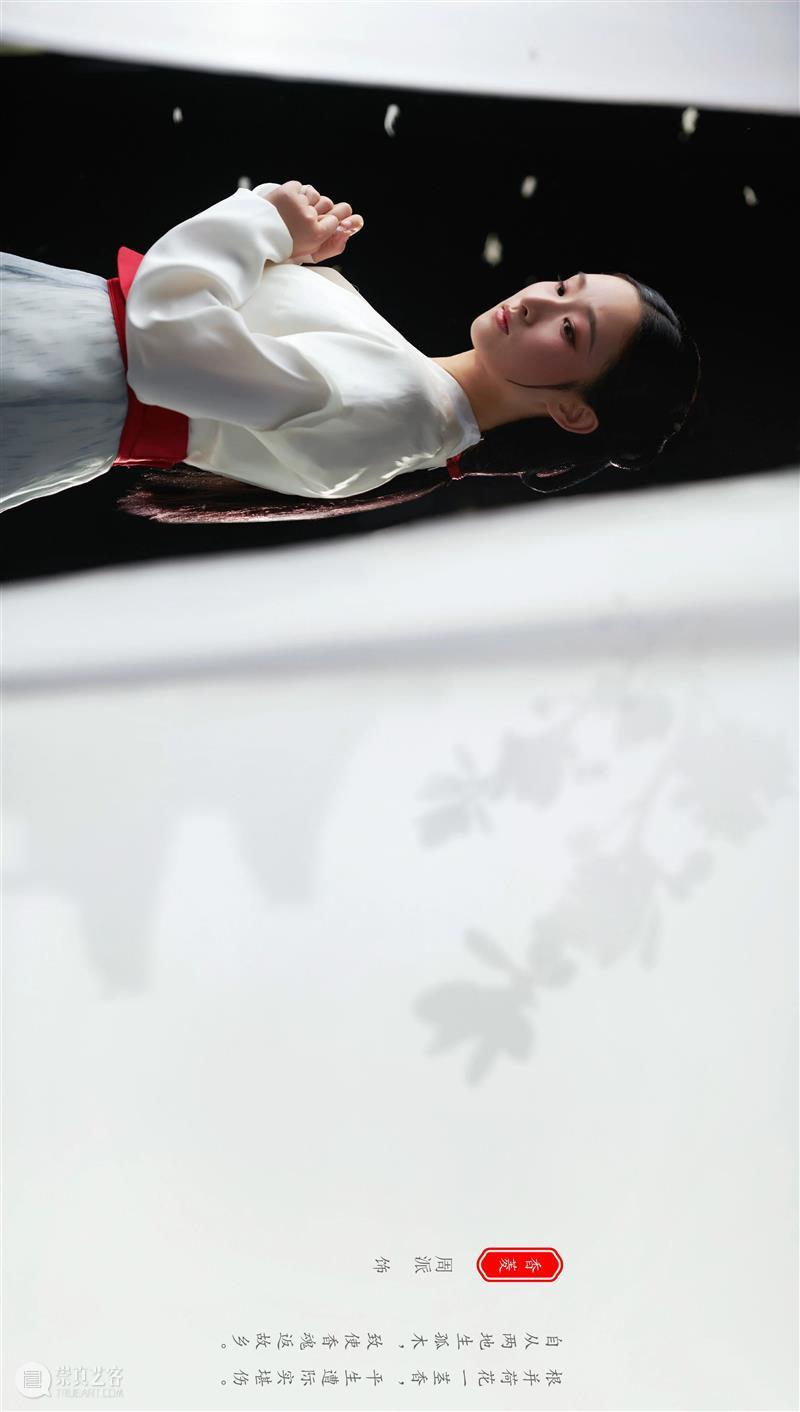 话剧《红楼梦》演员全阵容公布 话剧 红楼梦 演员 阵容 上部 春夏 风月 下部 秋冬 建议 崇真艺客