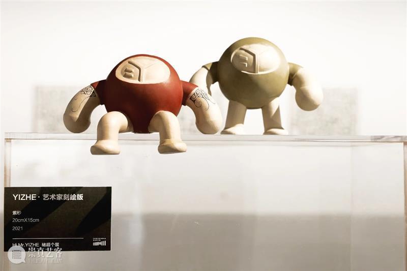 Powerlong展览特别策划VOL.99 | Hi, Mr. Doll陶塑玩偶工坊 Power long Doll陶塑玩偶工坊 宝龙美术馆 当前 系列 活动 大众 桥梁 形式 崇真艺客