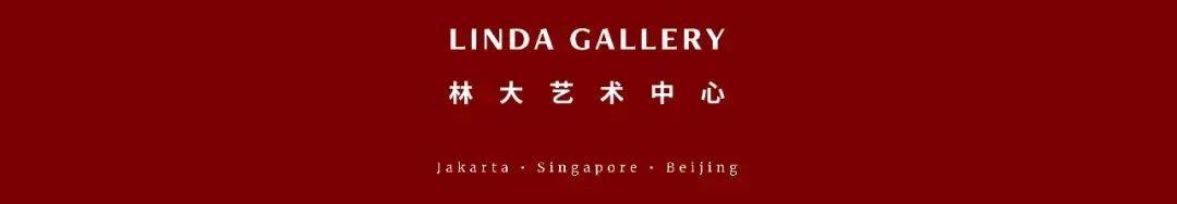 招聘 两个岗位 岗位 林大艺术中心 印尼 雅加达 新加坡 北京 空间 中国 东南亚 艺术 崇真艺客