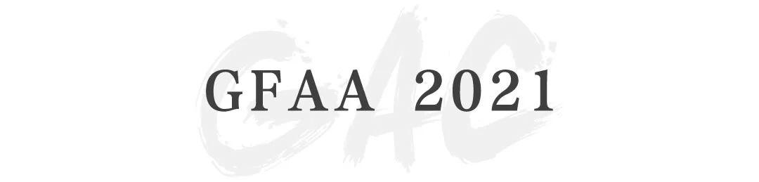 GFAA 2021丨展商预告:卢艺 GFAA 展商 卢艺 古董 经典 艺术 生活 美学 嘉德 北京嘉德艺术中心隆重举办 崇真艺客