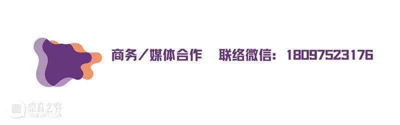 #DosArtFest 新疆艺术节登陆上海,五十位艺术家9.18-20与你相约 艺术家 DosArtFest 新疆 艺术节 上海 lyn DONIS 电子 背景 纳斯尔丁 崇真艺客