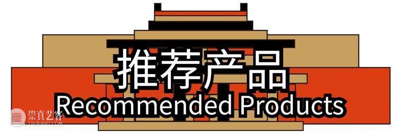 北京当代艺博会2021参展机构 理想国 理想国 北京 艺博会 机构 naive理想国 外景 华语 世界 影响力 文化 崇真艺客