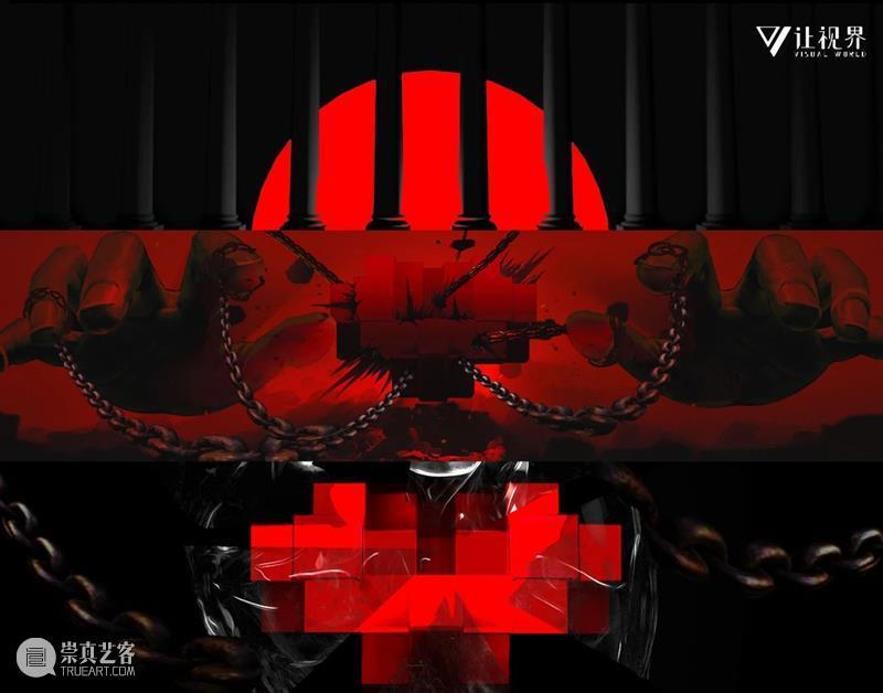 赛博朋克X魔方X盲盒玩转舞台!北京欢乐谷惊现『最会跳舞的大屏幕』 北京欢乐谷 舞台 大屏幕 赛博朋克X魔方X盲盒 本文 微信公众号 视界 城市空间 装置 体验秀 崇真艺客