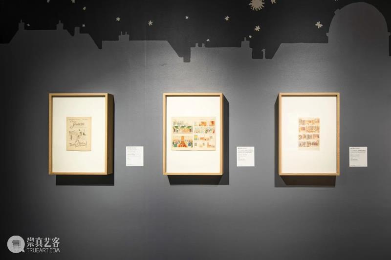 埃尔热笔下的场景与人物有哪些秘密? 埃尔热 笔下 场景 人物 秘密 目前 全球 规模 丁丁主题展 丁丁 崇真艺客
